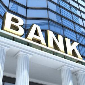 Банки Губкина