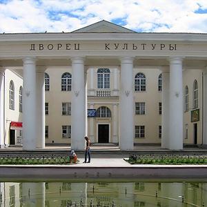 Дворцы и дома культуры Губкина