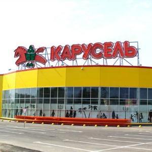 Гипермаркеты Губкина