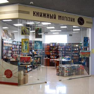 Книжные магазины Губкина