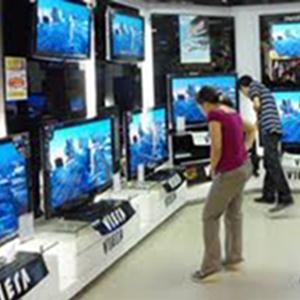 Магазины электроники Губкина