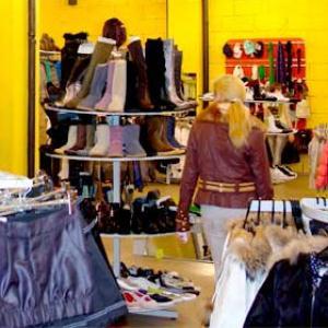 Магазины одежды и обуви Губкина