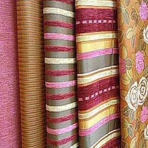 Магазины ткани Губкина