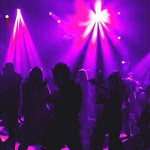 Ночные клубы Губкина