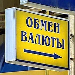 Обмен валют Губкина