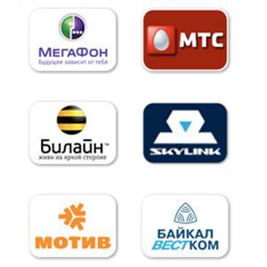 Операторы сотовой связи Губкина