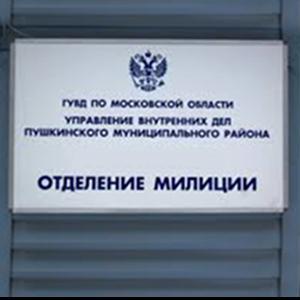 Отделения полиции Губкина