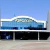 Аэропорты в Губкине
