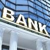 Банки в Губкине