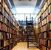 Библиотеки в Губкине