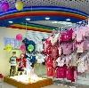 Детские магазины в Губкине