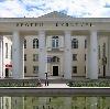 Дворцы и дома культуры в Губкине