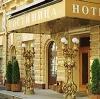 Гостиницы в Губкине