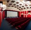 Кинотеатры в Губкине