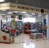 Книжные магазины в Губкине