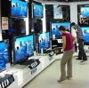 Магазины электроники в Губкине