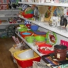 Магазины хозтоваров в Губкине