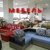 Магазины мебели в Губкине