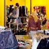 Магазины одежды и обуви в Губкине
