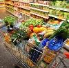 Магазины продуктов в Губкине