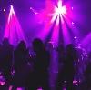 Ночные клубы в Губкине