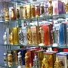 Парфюмерные магазины в Губкине