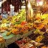 Рынки в Губкине