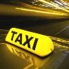 Такси в Губкине