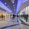 Торговые центры в Губкине