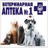 Ветеринарные аптеки в Губкине