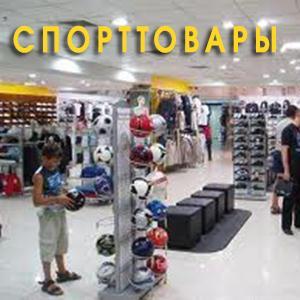 Спортивные магазины Губкина