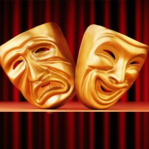 Театры Губкина