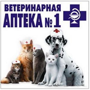 Ветеринарные аптеки Губкина