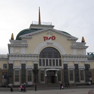 Железнодорожные вокзалы Губкина